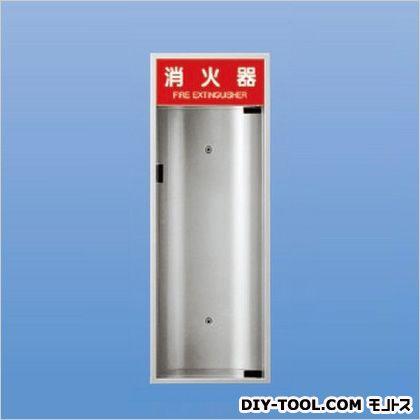 神栄ホームクリエイト 消火器収納ボックス(全埋込型) 740×270×165 SK-FEB-51D