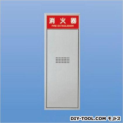 神栄ホームクリエイト 消火器収納ボックス(全埋込型) 740×270×165 SK-FEB-51P
