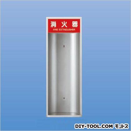 神栄ホームクリエイト 消火器収納ボックス(全埋込型) 740×270×150 SK-FEB-5, 藤イチ cc6a062f