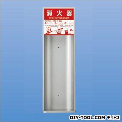 神栄ホームクリエイト 消火器収納ボックス(全埋込型) 853×270×150 SK-FEB-5N