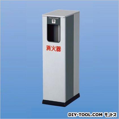 神栄ホームクリエイト 消火器収納ボックス(据置型) 617.5×175×260 SK-FEB-7