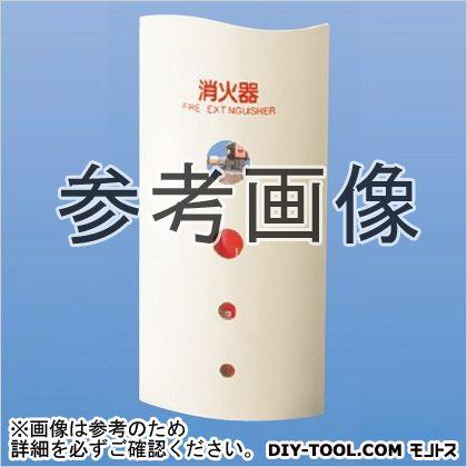 神栄ホームクリエイト 消火器収納ボックス(据置型) 650×300×165 SK-FEB-98