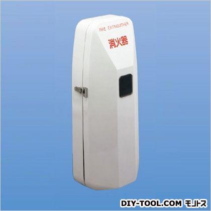 神栄ホームクリエイト 消火器収納ボックス(据置型) 620×264×167 SK-FEB-92