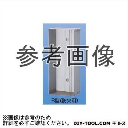 神栄ホームクリエイト 防火用消火器収納ボックス下地金物  D型(防火用)