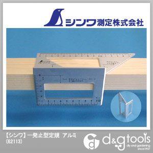 シンワ測定 一発止型定規アルミ 限定価格セール 海外輸入 1個 62113
