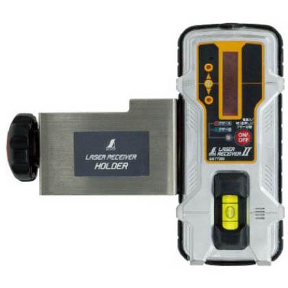 シンワ測定 シンワレーザーレシーバー2受光器(ホルダー付)  77398 1 台