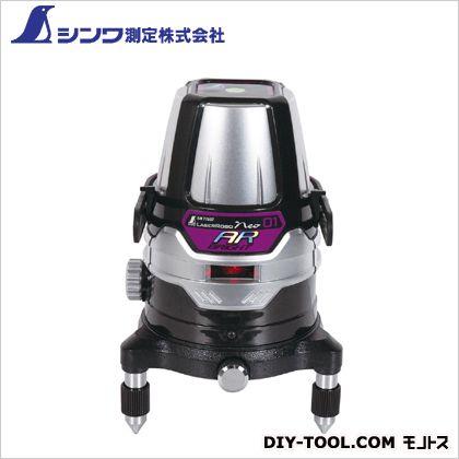 シンワ測定 レーザーロボ Neo01AR BRIGHT 横全周 128×128×190mm 77507