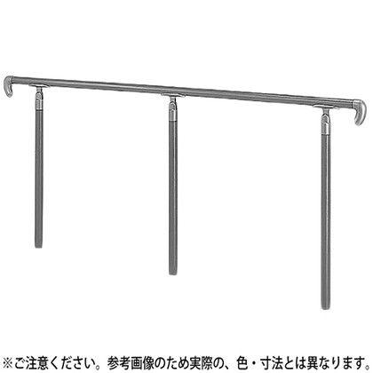 シロクマ アプローチ手摺(埋込ミ式) 900m/m (AP-13U) 1組