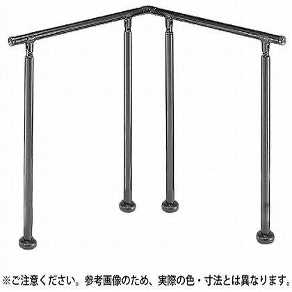シロクマ アプローチ手摺(B) シルバー/HL (AP-142B)