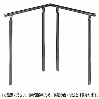 シロクマ アプローチ手摺(U) シルバー/HL (AP-142U)