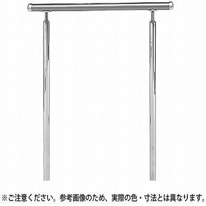 シロクマ アプローチ手摺(U) シルバー/HL (AP-150U)