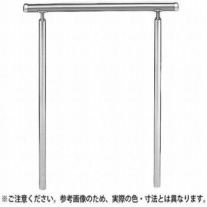 シロクマ アプローチ手摺(U) シルバー/HL (AP-160U)
