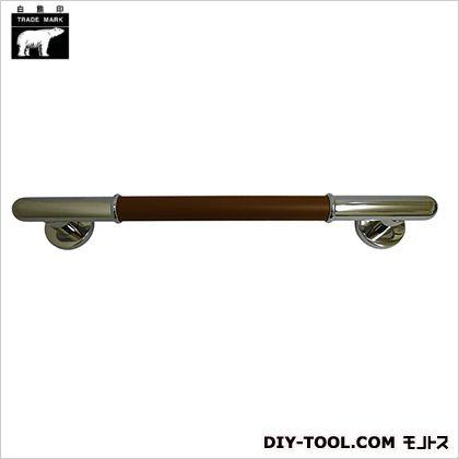 シロクマ 丸棒ニギリバー 鏡面/ブラウン 450mm NO-701