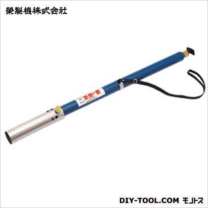 栄製機 灯油バーナー草焼一番(草焼バーナー)  KY-2000