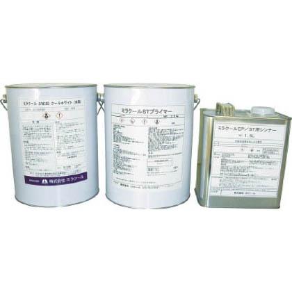 ミラクール 遮熱塗料 SWセット(17平方m用) クールホワイト 7554867 1 S