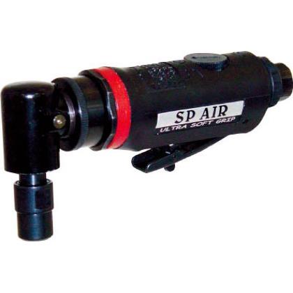エス・ピー・エアー SP 首振りダイグラインダー90°(アングルヘッドタイプ) 1台 SP7201RH  SP7201RH 1 台