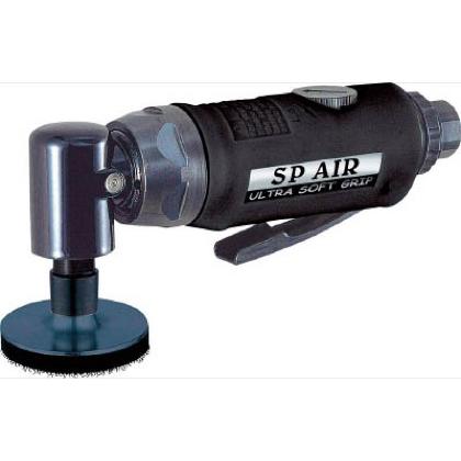 エス・ピー・エアー SP ミニサンダー50mmφ 1個 SP7201G  SP7201G 1 個