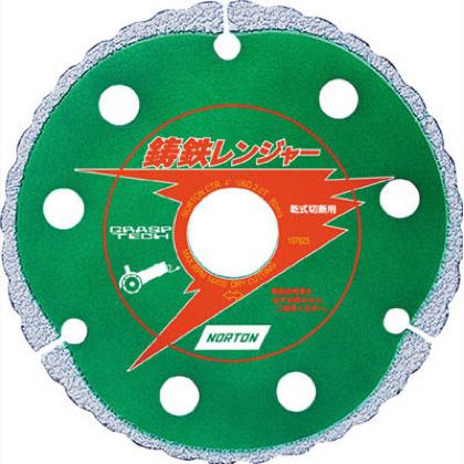 NORTON ダイヤモンドカッター 鋳鉄レンジャー(乾湿兼用) 106×2.0×20mm 22100470001 1 枚