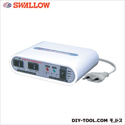 スワロデンキ 海外用トランス 容量300VA 幅×奥行×高さ:15.5×12×4.6cm (WORLD-300) スワロー電機 溶接機 昇圧降圧変圧器(トランス)