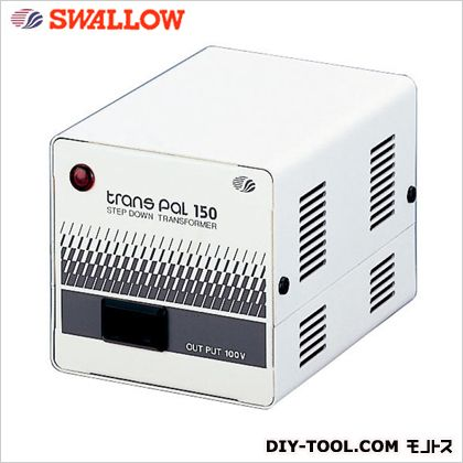 スワロデンキ 海外用トランス 容量150VA 幅×奥行×高さ:9×12×9cm (PAL-150A) スワロー電機 溶接機 昇圧降圧変圧器(トランス)