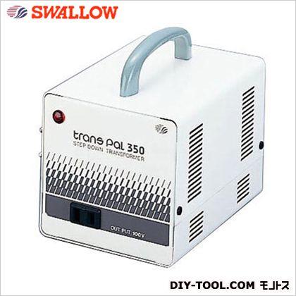 スワロデンキ 海外用トランス 容量350VA 幅×奥行×高さ:11×15×14cm (PAL-350A) スワロー電機 溶接機 昇圧降圧変圧器(トランス)