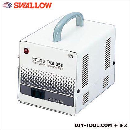 スワロデンキ 海外用トランス 容量350VA 幅×奥行×高さ:11×15×14cm (PAL-350E) スワロー電機 溶接機 昇圧降圧変圧器(トランス)