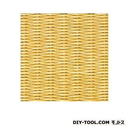 積水成型工業 美草 フロア畳(置き畳) 目積-イエロー 830mmX830mmX厚さ16mm (FLR-MS-YL) 積水成型工業 フロア畳 ブロック畳 フロアタイル