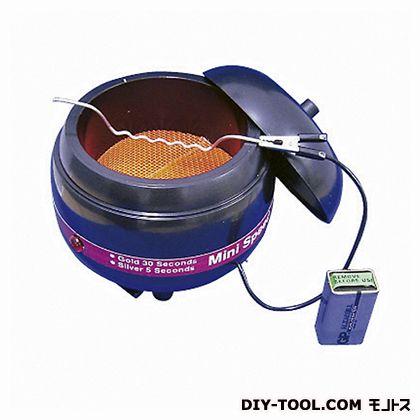 鈴峯 イオン洗浄器 スピードブライトミニ  A00007