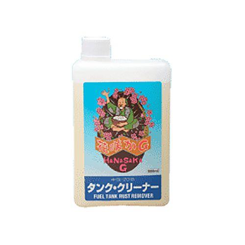 栄技研 花咲かGタンククリーナー   1L