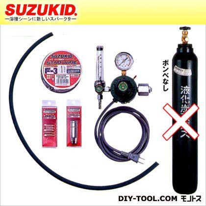スズキッド 軟鋼CO2溶接用 アーキュリー120/160用 CO2セットMCS-50 ※ボンベなし (MCS-50)