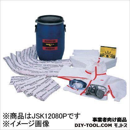 3M(スリーエム) スピルキット危険物流出対策用キット オイルタイプ 80リットル用  JSK12080P 1 セット
