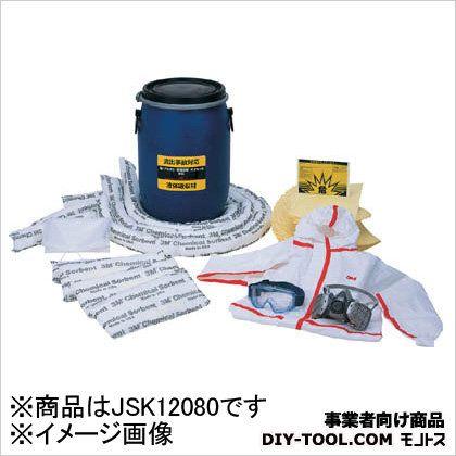 3M(スリーエム) スピルキット危険物流出対策用キット ケミカルタイプ 80リットル用 JSK12080 1 セット