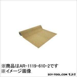 3M(スリーエム) ダイノックフィルム  AR11196102