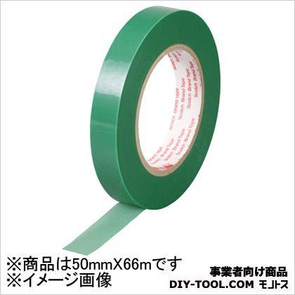 3M(スリーエム) マスキングテープ 851A 50×66 851A50X66 1 巻