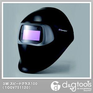 3M(スリーエム) スピードグラス100自動遮光溶接面  100V751120