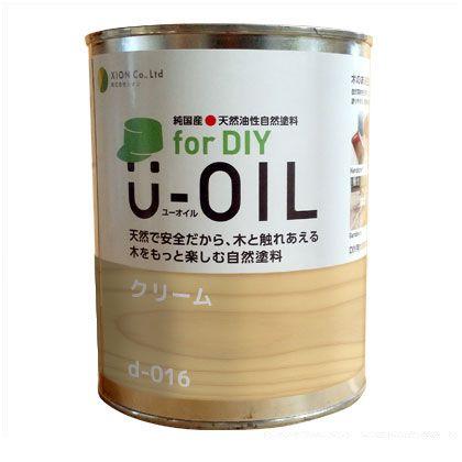 シオン U-OIL for DIY 天然油性国産塗料 クリーム 3.8L d-016-5