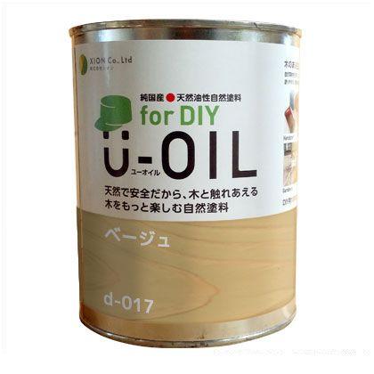 シオン U-OIL for DIY 天然油性国産塗料 ベージュ 3.8L d-017-5
