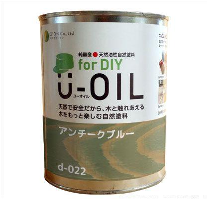 シオン U-OIL for DIY 天然油性国産塗料 アンチークブルー 3.8L d-022-5