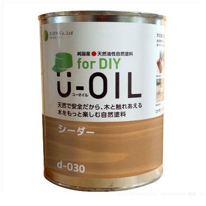 シオン U-OIL for DIY 天然油性国産塗料 シーダー 3.8L d-030-5
