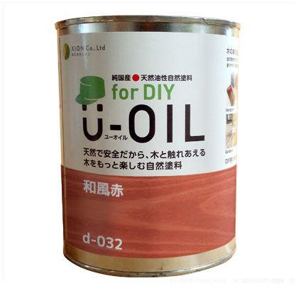 シオン U-OIL for DIY 天然油性国産塗料 和風赤 2.5L d-032-4