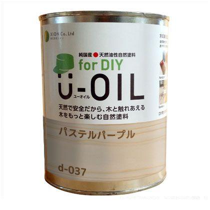 シオン U-OIL for DIY 天然油性国産塗料 パステルパープル 3.8L d-037-5