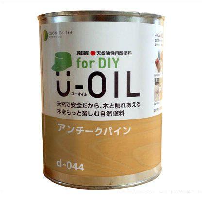 シオン U-OIL for DIY 天然油性国産塗料 アンチークパイン 2.5L d-044-4