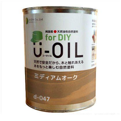 シオン U-OIL for DIY DIY U-OIL 天然油性国産塗料 d-047-4 ミディアムオーク 2.5L d-047-4, アビィニューヨーク:c5956a59 --- imagenesgraciosas.xyz