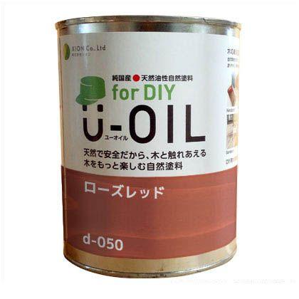 シオン U-OIL for DIY 天然油性国産塗料 ローズレッド 3.8L d-050-5