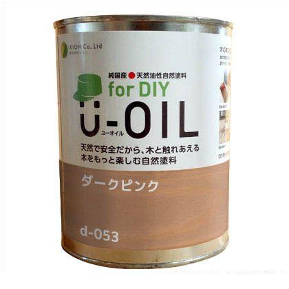 シオン U-OIL for DIY 天然油性国産塗料 ダークピンク 3.8L d-053-5