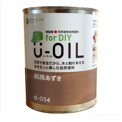 シオン U-OIL for DIY 天然油性国産塗料 和風あずき 2.5L d-054-4