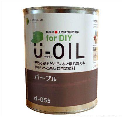 シオン U-OIL for DIY 天然油性国産塗料 パープル 2.5L d-055-4