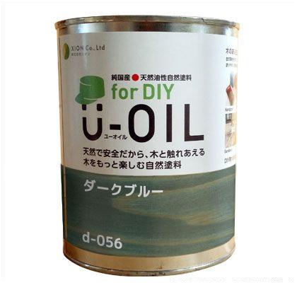シオン U-OIL for DIY 天然油性国産塗料 ダークブルー 2.5L d-056-4