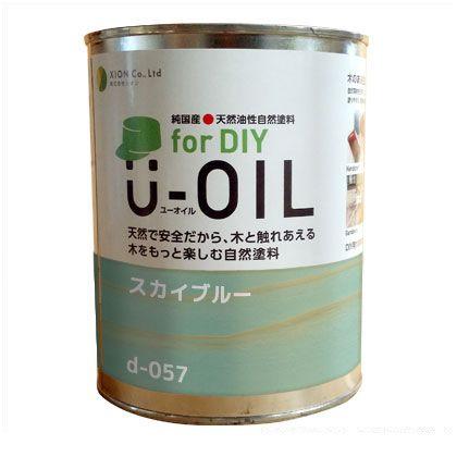 シオン U-OIL for DIY 天然油性国産塗料 スカイブルー 2.5L d-057-4
