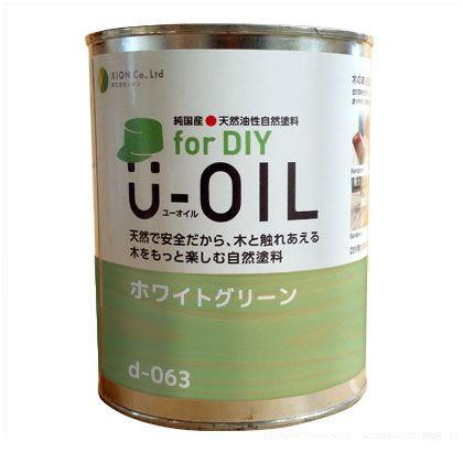 シオン U-OIL for DIY 天然油性国産塗料 ホワイトグリーン 2.5L d-063-4